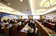 首届金融信用建设创新峰会即将举办