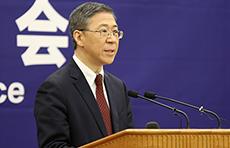 国家发展改革委关于经济体质改革发布会